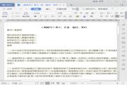 《嘲春风》原文、作者、翻译、赏析