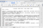 《扫花游·秋声》原文、作者、翻译、赏析