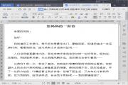 450字作文:给妈妈的一封信