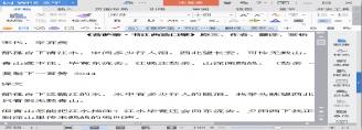 《菩萨蛮·书江西造口壁》原文、作者、翻译、赏析