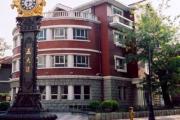 天津五大道近代建筑群