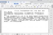 《木兰花·风帘向晓寒成阵》原文、作者、翻译、赏析