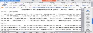《永遇乐·京口北固亭怀古》原文、作者、翻译、赏析