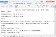 《塞下曲·林暗草惊风》原文、作者、翻译、赏析