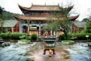 昆明筇竹寺