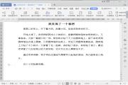 150字作文:英语练习薄